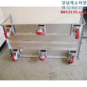 아연도금 양손대차 (청과물 물류센터용, 에버랜드 납품)